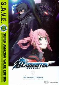 Blassreiter:Box Set (Save) - (Region 1 Import DVD)
