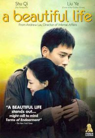 Beautiful Life - (Region 1 Import DVD)