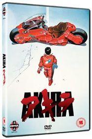 Akira (Import DVD)