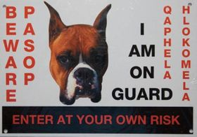 Beware Of The Dog Sign - Boxer