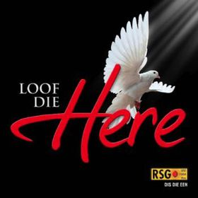 Loof Die Here - Various Artists (CD)