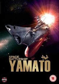 Space Battleship Yamato (Import DVD)