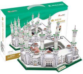 Puzzle - Masjid Al-Haram (Saudi Arabia) 249pcs