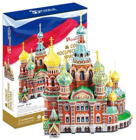 The Church of the Savior (Russia) 233pcs