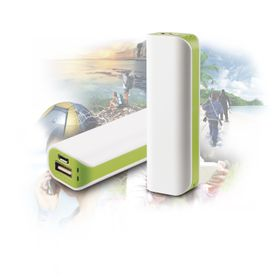 MUVIT 2000mAh Power Bank