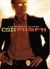 CSI Miami: Complete Season 7 (DVD)