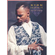 Franklin Kirk - Kirk Franklin And The Family (DVD)