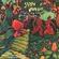 Sarah Vaughan - Brazilian Romance (CD)