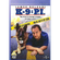 K-9 P.I. (Retail) - (Import DVD)