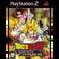 Dragon Ball Z: Budokai Tenkaichi (PS2 Platinum)