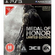 Medal of Honor: Limited Edition (PS3)