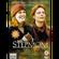 Stepmom (1998) (DVD)