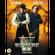 Wild Wild West - (DVD)