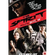 The Spirit (2008)(DVD)