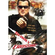 True Justice: Deadly Crossing (DVD)