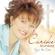 Keuzenkamp Carike - Hy's Die Een (CD)