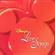 Children - Disney's Love Songs (CD)