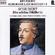 Eisenlohr, Ulrich / Elsner, Christian - Schone Mullerin (CD)