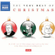 The Very Best Of Christmas - Various Artists (CD)