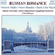 Various Russian Composers - Russian Romance (CD)