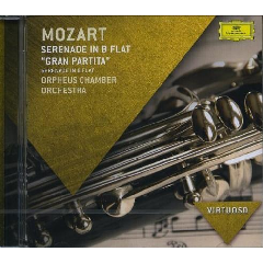 Orpheus Chamber Orchestra - Serenade In B Flat / Grand Partita (CD)