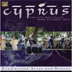 Famagusta Municipality Magem Folk. Dance - Cyprus - Traditional Songs And Dances (CD)