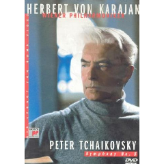 Herbert Von Karajan - Symphony No.5 (DVD)
