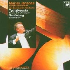 Jansons Mariss - Symphony No.6 / Pathetique (CD)