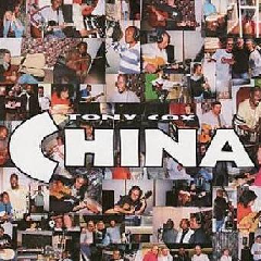 Tony Cox - China (CD)