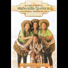 Mahlathini & Mahotella Queens - Tribute To Mahlathini And Mahotella Queens (DVD)