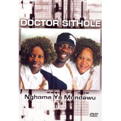 Doctor Sithole - Nghoma Ya Mundawu (DVD)