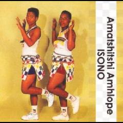 Amatshitshi Amhlophe - Isono (CD)