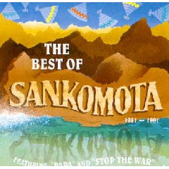 Sankomota - Best Of Sankomota (CD)