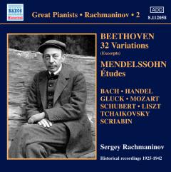 Rachmaninov Plays - Solo Piano Recordings - Vol.2 (CD)