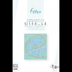 Adam - Adam: Giselle (DVD)