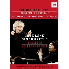 Lang Lang - The Highest Level - Documentary On The Recording & Prokofiev: Piano Concerto No. (DVD)