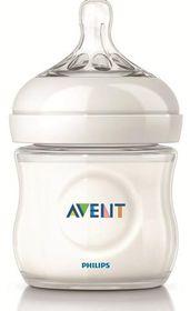 Avent - Natural Feeding Newborn Bottle - 125ml - Single Pack