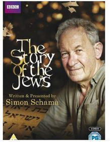 History Of The Jews (Import DVD)