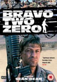 Bravo Two Zero - (Import DVD)