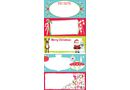 Family Collection Stick-on Labels - Pack of 20
