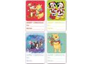 Disney Stick-On Labels - Pack of 16