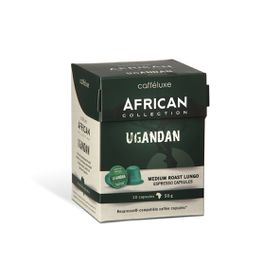 Caffeluxe - African Collection - Ugandan
