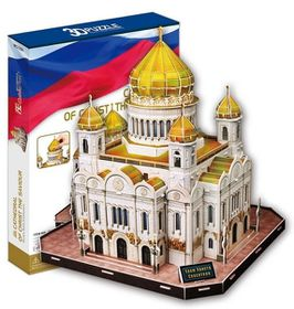 Cathedral of Christ The Saviour 3D Puzzle (Russia) 127 Pieces