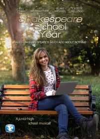 Shakespeare School Year (DVD)