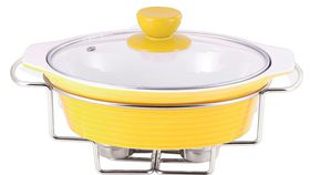 Wellberg - Oval Food Warmer - Yellow