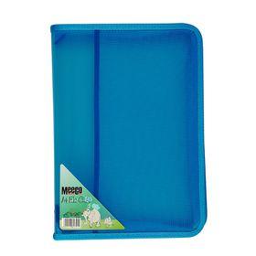 Meeco A4 Zip File Case - Blue