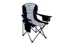 Oztrail Active Cooler Arm Chair Deluxe - 130kg
