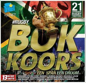 Various Artists - #Bok Koors: Een Span Een Droom