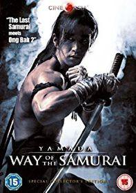 Yamada - Way Of The Samurai (DVD)