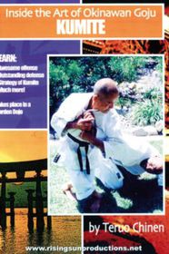 Inside the Art of Okinawan Goju: Kumite (DVD)